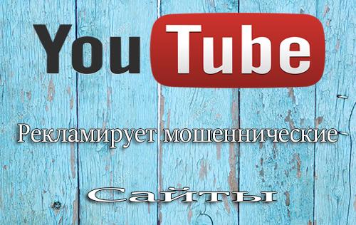 http://sh.uploads.ru/U3zJc.jpg