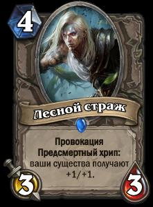 http://sh.uploads.ru/USP2Q.png