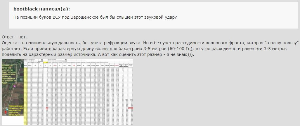http://sh.uploads.ru/UTQmY.jpg