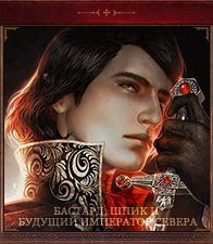 http://sh.uploads.ru/UTS3A.png