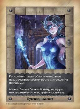 http://sh.uploads.ru/UfSQI.jpg
