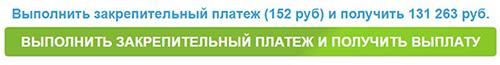 http://sh.uploads.ru/V5onq.jpg