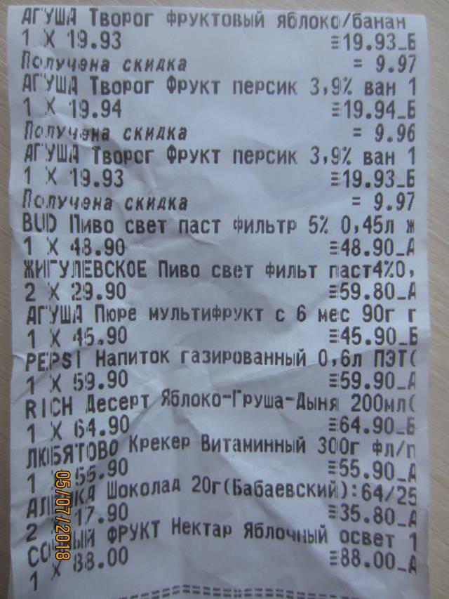 http://sh.uploads.ru/VEWQf.jpg