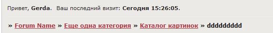 http://sh.uploads.ru/VWO4i.jpg
