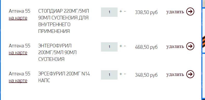 http://sh.uploads.ru/VYnZP.jpg
