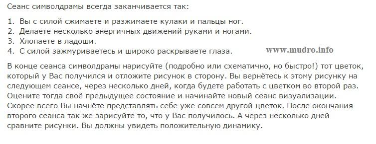 http://sh.uploads.ru/VoW3w.jpg