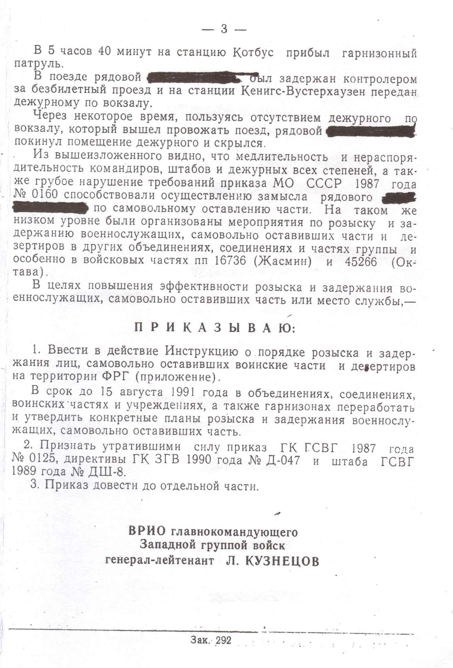 http://sh.uploads.ru/Vvhe2.jpg
