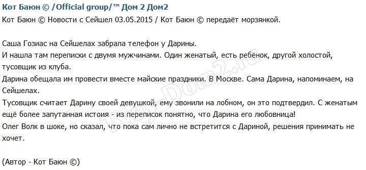 http://sh.uploads.ru/W0YR4.jpg