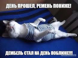 http://sh.uploads.ru/WLPNi.jpg