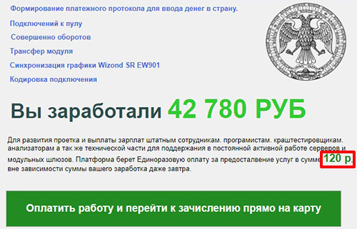http://sh.uploads.ru/WaUq0.jpg