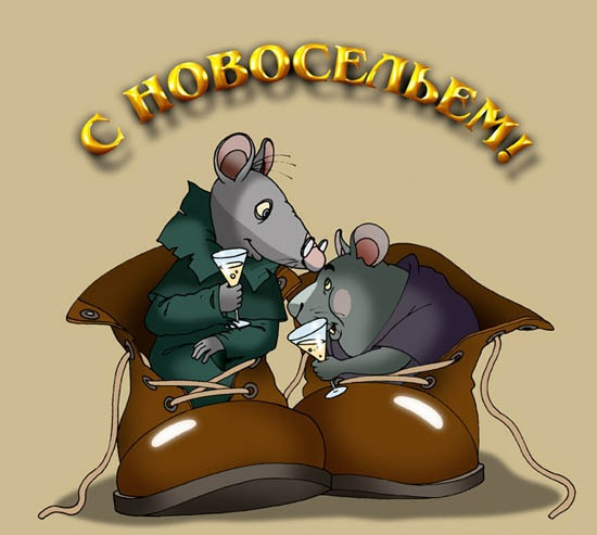 http://sh.uploads.ru/WkXvK.jpg