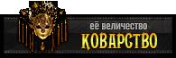 http://sh.uploads.ru/X8QtN.png