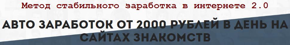http://sh.uploads.ru/XhHsl.png