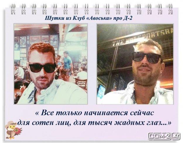 http://sh.uploads.ru/XqboE.jpg