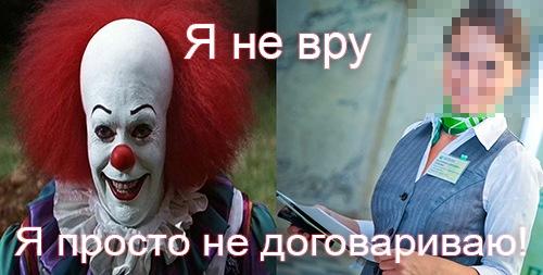 http://sh.uploads.ru/Y2Cul.jpg