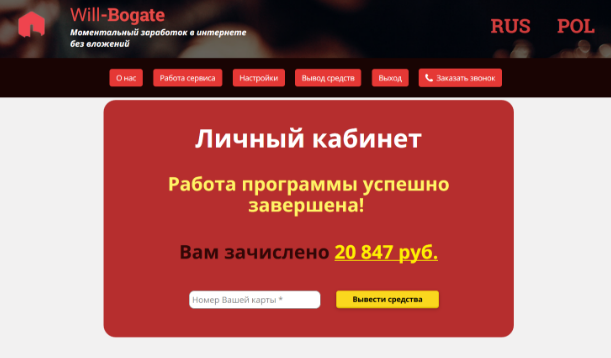 http://sh.uploads.ru/YaF4C.png