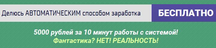 http://sh.uploads.ru/ZMcQo.png