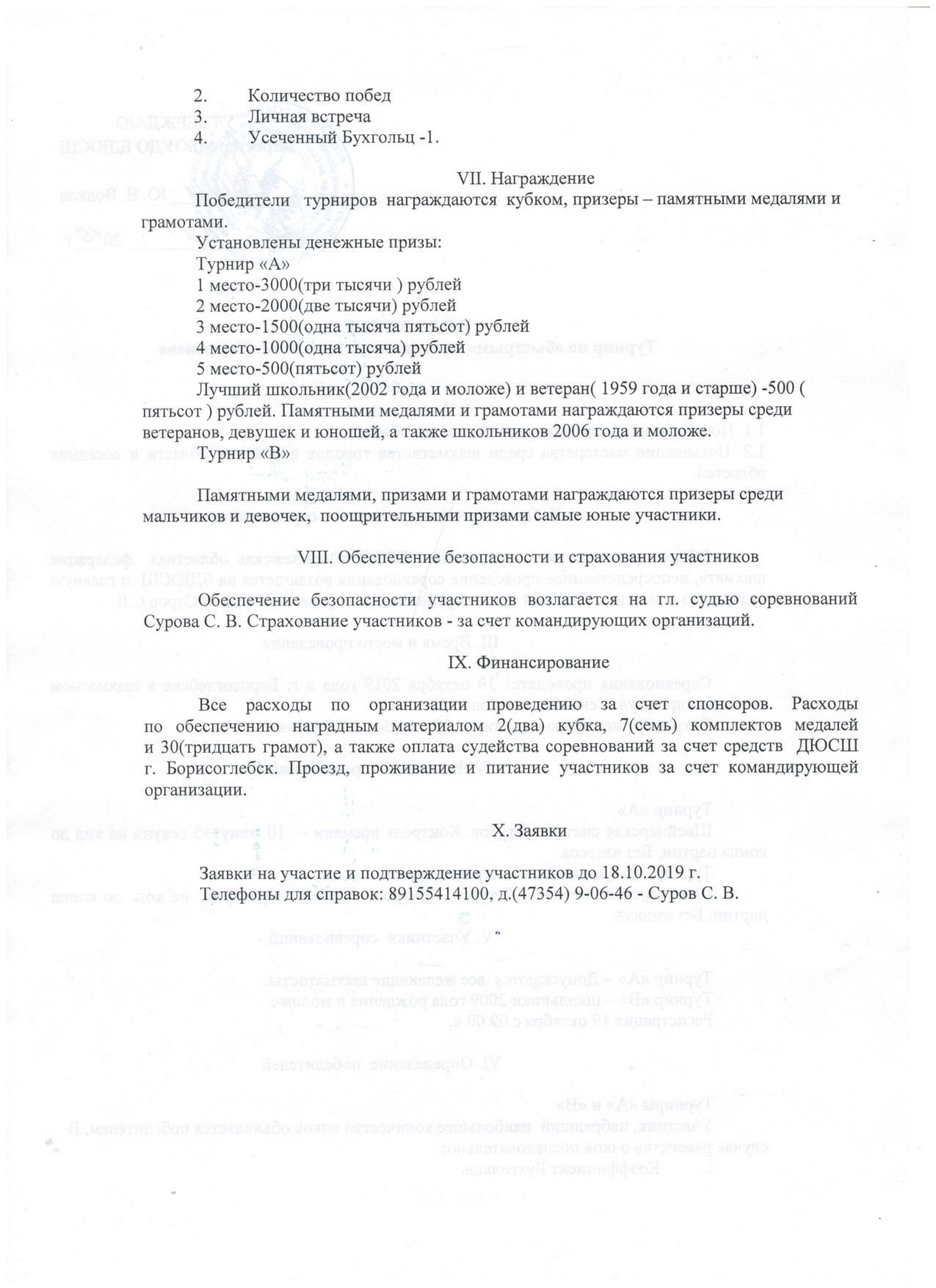 http://sh.uploads.ru/ZOGMi.jpg