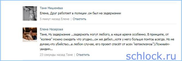 http://sh.uploads.ru/ZUwhy.jpg