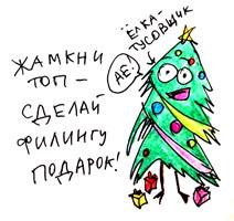 http://sh.uploads.ru/ZfqsY.jpg