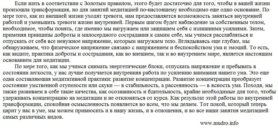 http://sh.uploads.ru/ZkXb1.jpg
