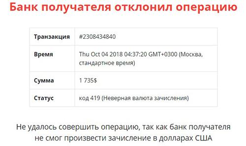 http://sh.uploads.ru/ZmTin.jpg