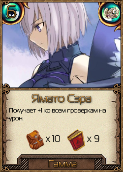 http://sh.uploads.ru/Ztu02.png