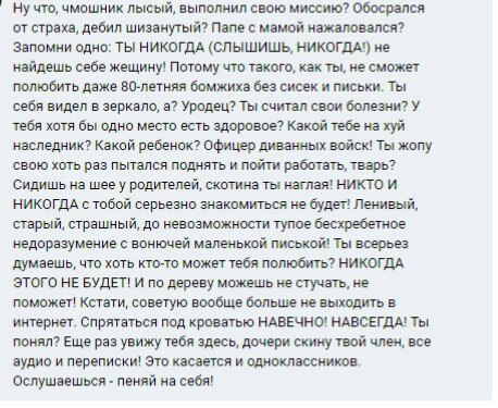 http://sh.uploads.ru/ZxMSg.jpg