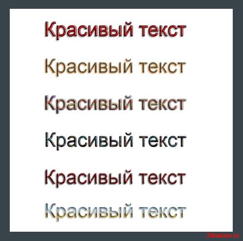 http://sh.uploads.ru/a48FN.jpg