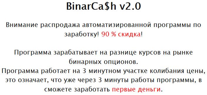 http://sh.uploads.ru/aCJLU.png