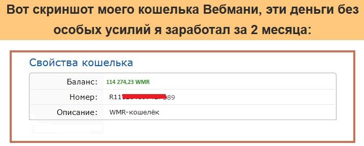 http://sh.uploads.ru/aTkDE.jpg