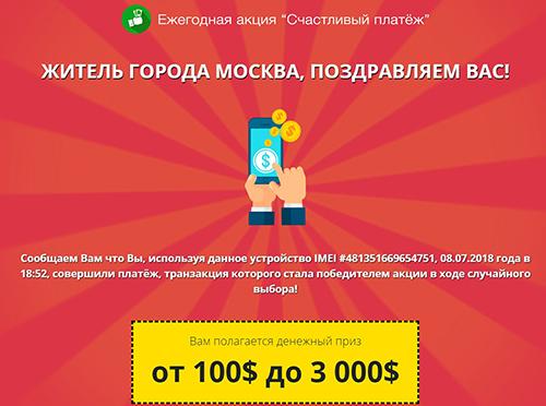 http://sh.uploads.ru/aY4UH.jpg