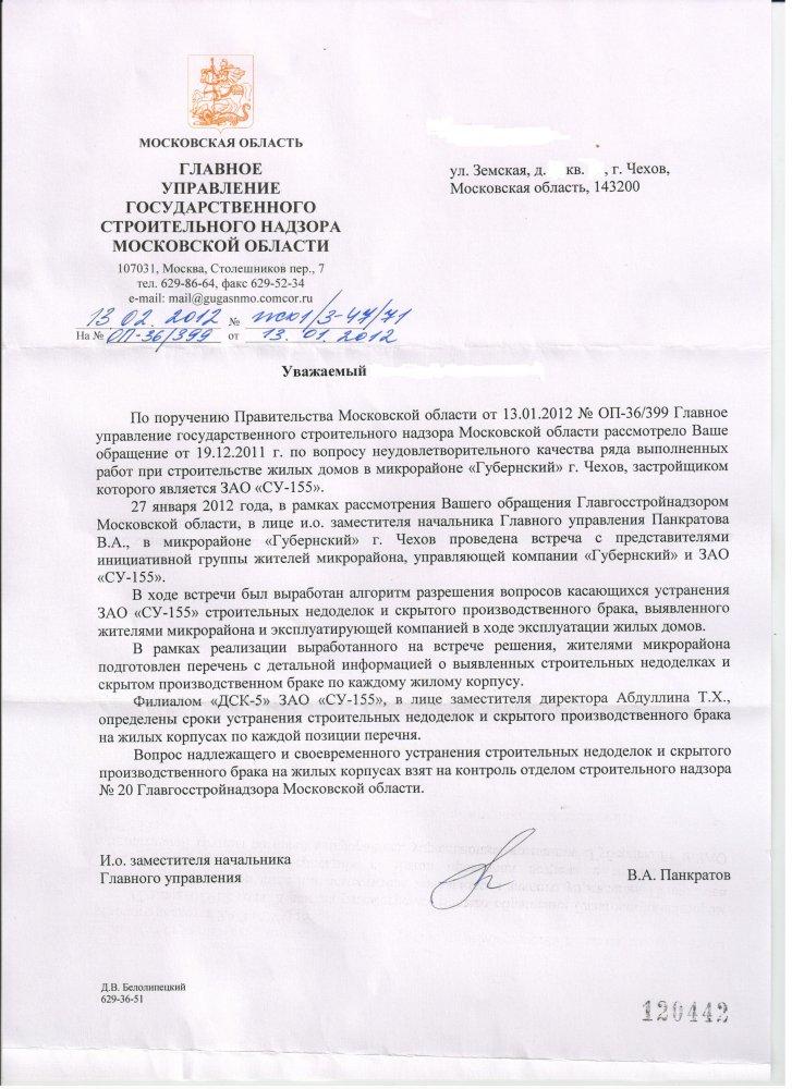 http://sh.uploads.ru/ae3OA.jpg