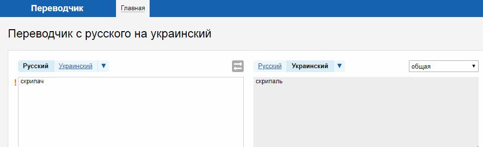 http://sh.uploads.ru/alKBf.png