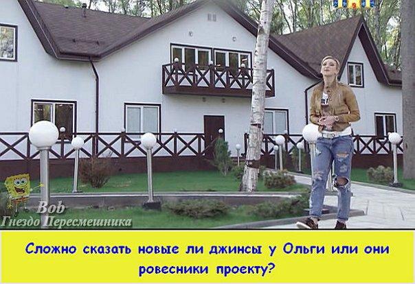http://sh.uploads.ru/bDGcU.jpg