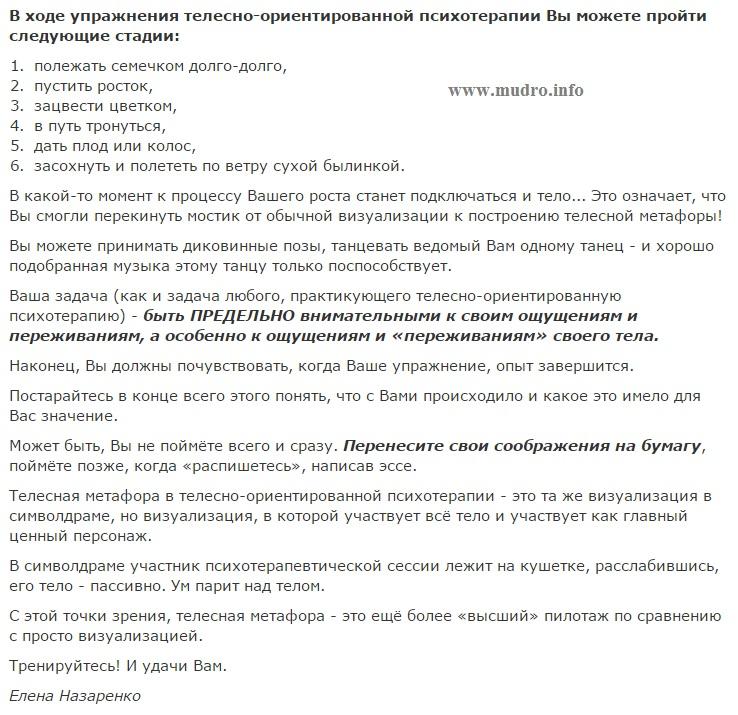 http://sh.uploads.ru/bIn0r.jpg