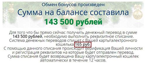 http://sh.uploads.ru/bMejm.jpg