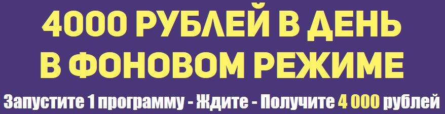 http://sh.uploads.ru/bQmAg.png
