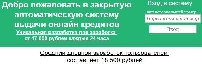 http://sh.uploads.ru/ba1tu.png