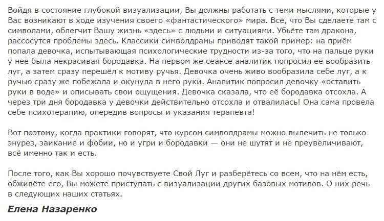 http://sh.uploads.ru/bnNk9.jpg