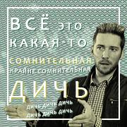 http://sh.uploads.ru/bsvNC.png