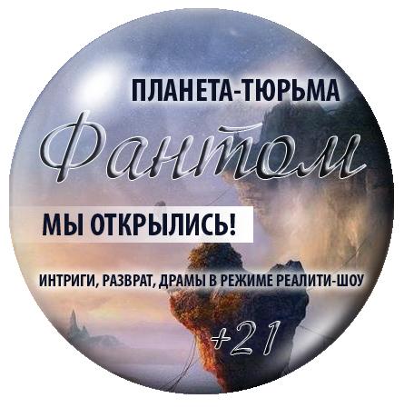 http://sh.uploads.ru/c8OHw.png