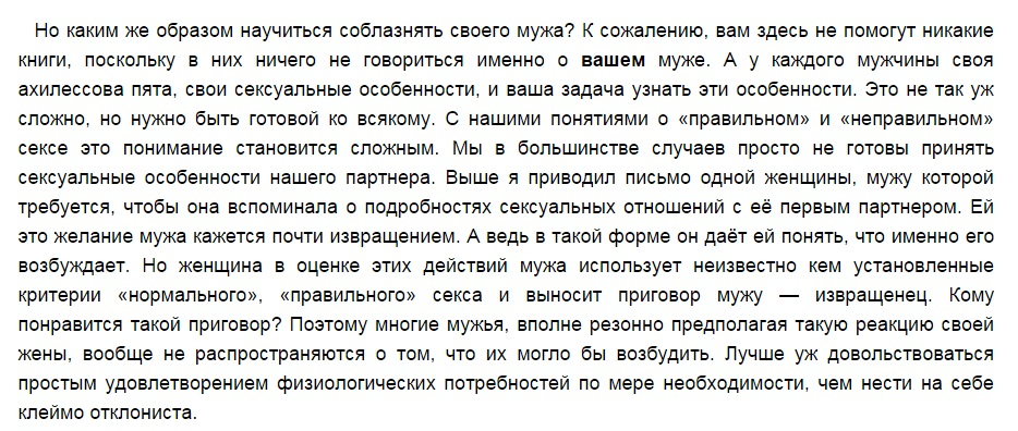 http://sh.uploads.ru/cAQEY.jpg