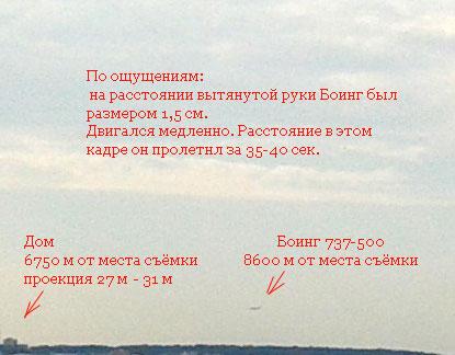 http://sh.uploads.ru/cAqI5.jpg