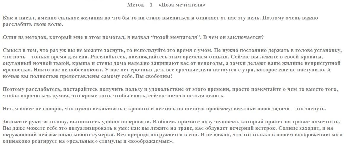 http://sh.uploads.ru/cWxS7.jpg