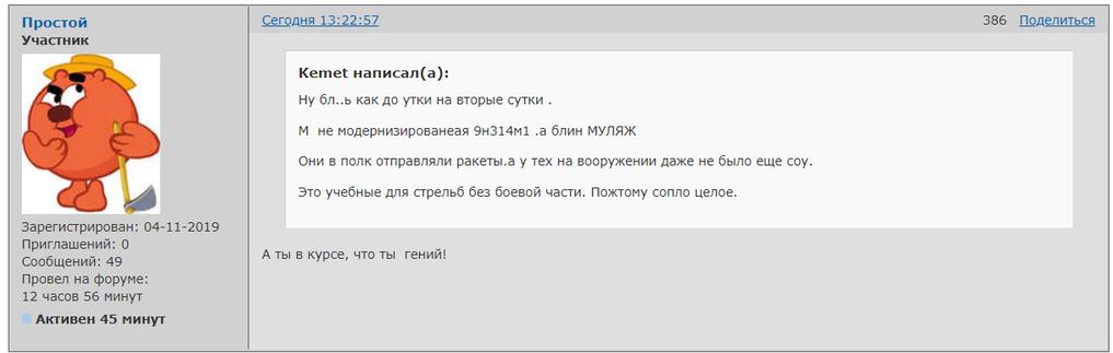 http://sh.uploads.ru/ciRt8.png