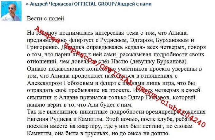 http://sh.uploads.ru/crZiS.jpg