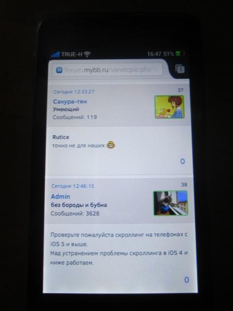 http://sh.uploads.ru/dHygs.jpg