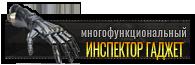 http://sh.uploads.ru/dvHFQ.png