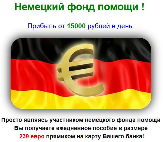 http://sh.uploads.ru/e7QW9.png